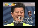 !Exclamation Mark, Great Heritage 74434 02, 위대한 유산 20070317