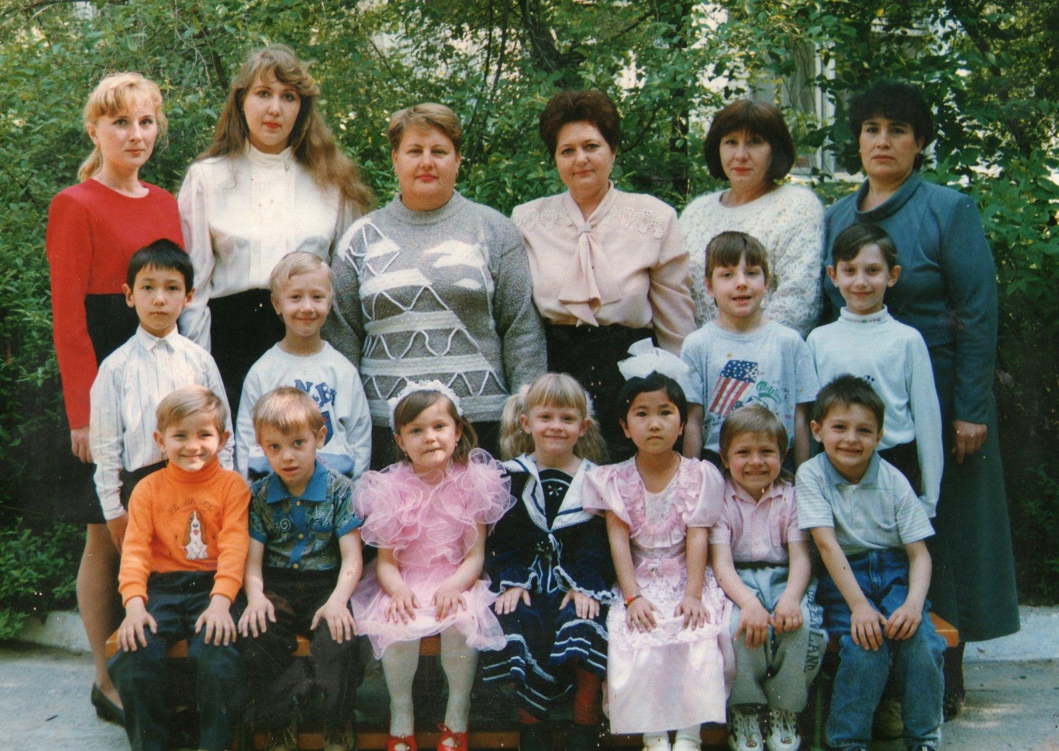 Ищу одногруппников по детскому саду находится в 16 микрорайоне, воспитывались примерно 1996-1997 годах.