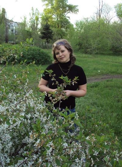 Людмила Благая, 12 мая , Северодонецк, id28451720