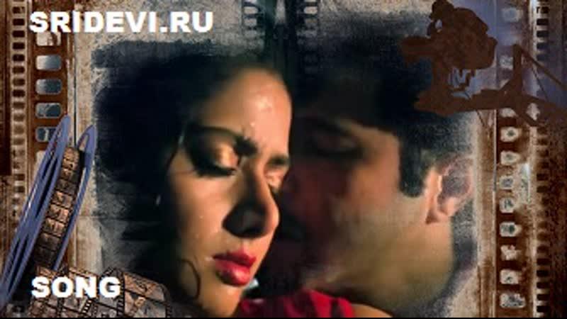 Песня Jaane wale Zara Ruk ja Meri из фильма Сдержать клятвуRoop Ki Rani Choron Ka Raja (hindi, 1993)