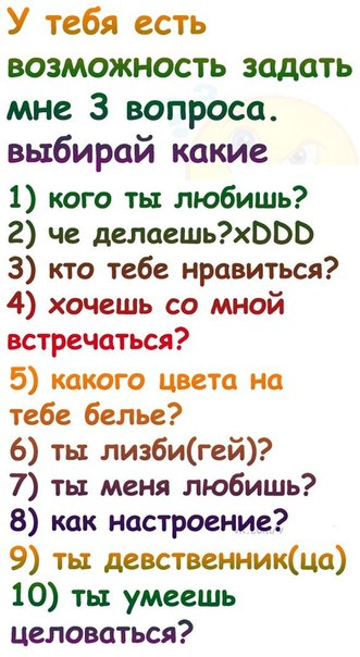 картинка с желаниями от 1 до 10