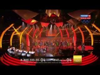 Битва хоров - Хор из Санкт-Петербурга и Ленинградской области - Поворот