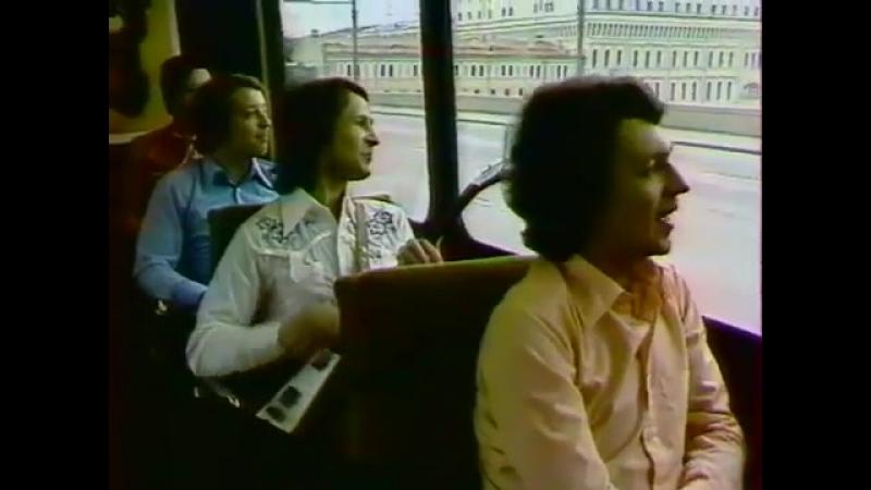 ВИА Поющие сердца - Добро пожаловать в Москву «Олимпиада-80», 1980 г.