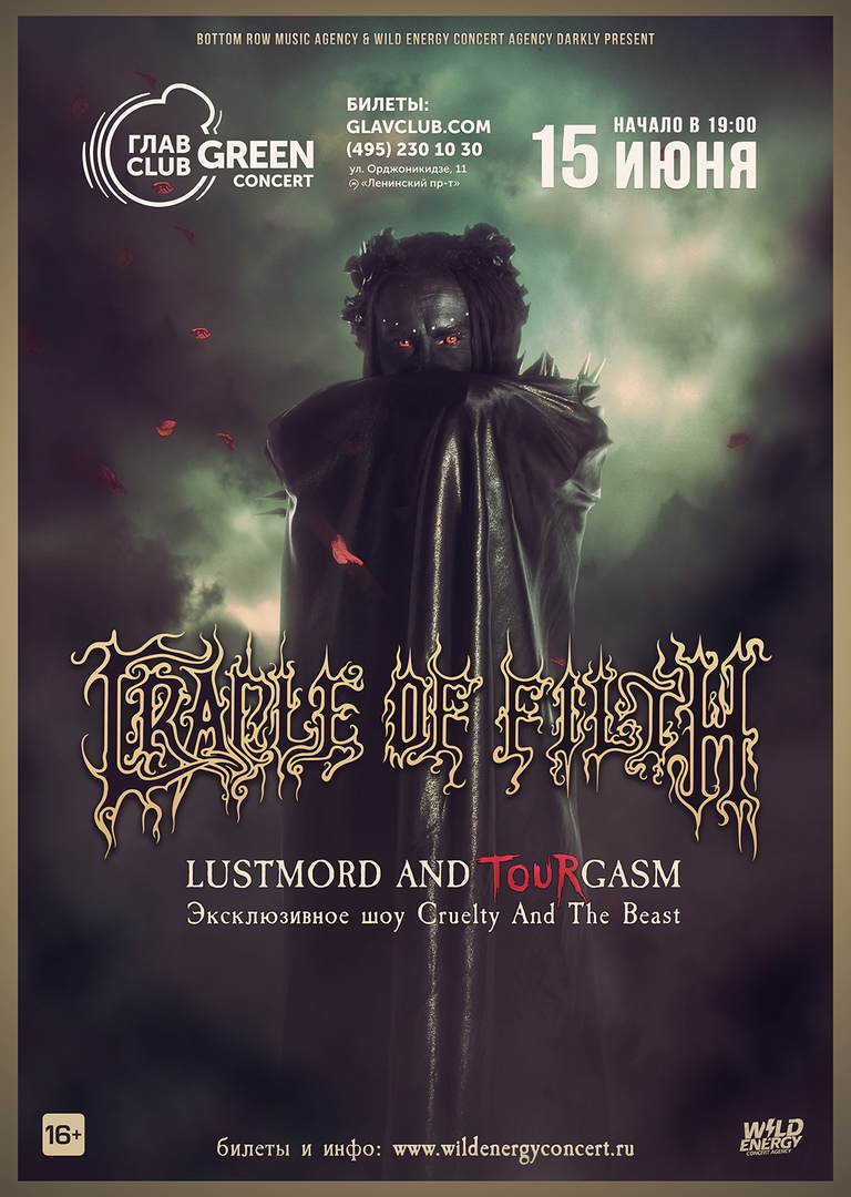 Афиша Москва CRADLE OF FILTH /15.06/ GLAVCLUB