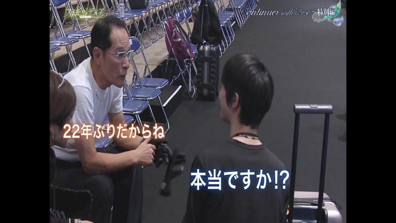 Ciontu backstage p.2 Minoru Sano
