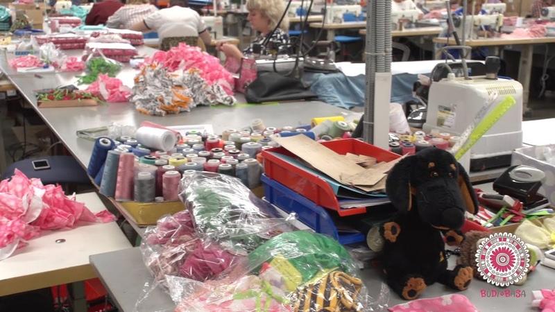 Производство игрушек БУДИ БАСА в подмосковном городе Можайске