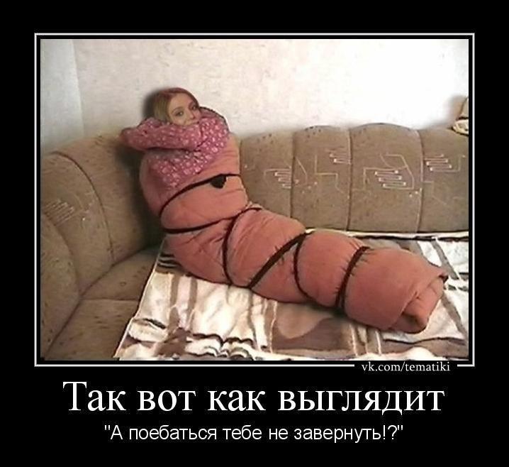 bdsm-mumifikatsiya-devushek