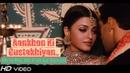 Aankhon Ki Gustakhiyan Hum Dil De Chuke Sanam Aishwarya Rai Salman Khan 1999 FULL HD 1080p