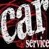 ICAR SERVICE