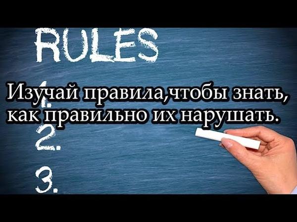 10 правил жизни Далай-ламы,которые пригодятся всем без исключения.