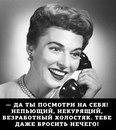 Сергей Гарибальди фото #43