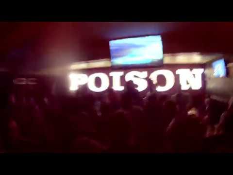 Poison - караоке бар - мы поём - The Black Eyed Peas — Pumpit