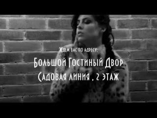 «Elena Furs» в Большом Гостином Дворе г. Санкт-Петербург.