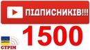 СТРІМ в честь 1500 підписників на каналі S T A L K E R Поклик Прип'яті