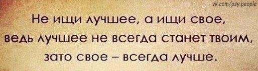 Запомни...