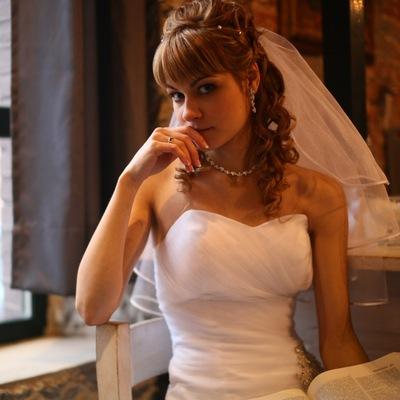 Мария Метелица, 29 марта , Минск, id68800521