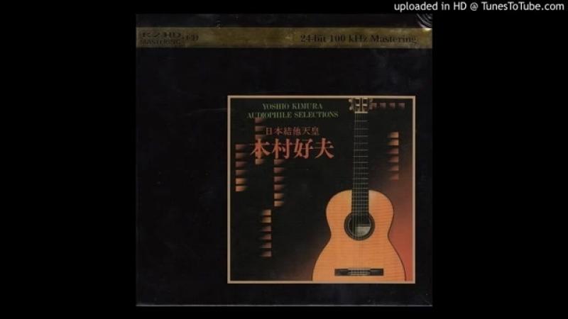 Yoshio Kimura - Yanagase Blues.mp4