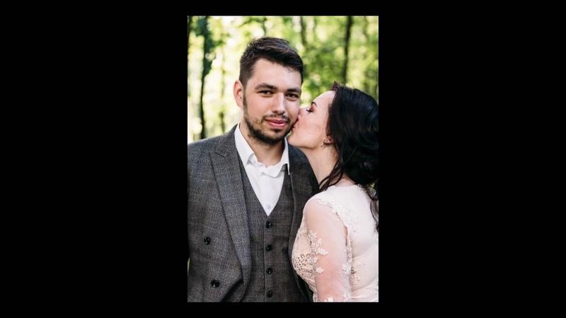 Екатерина и Роман 2018
