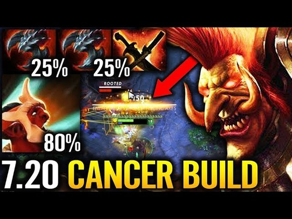 200% BRAIN CANCER - DOUBLE SANTANIC Healing Machine [Troll Warlord] NEW META 7.20 Dota