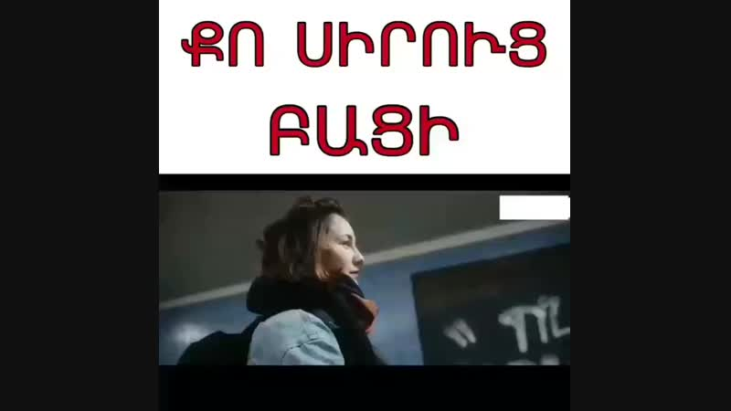_depi_erjankutyun__Bq7sLBtglT5.mp4