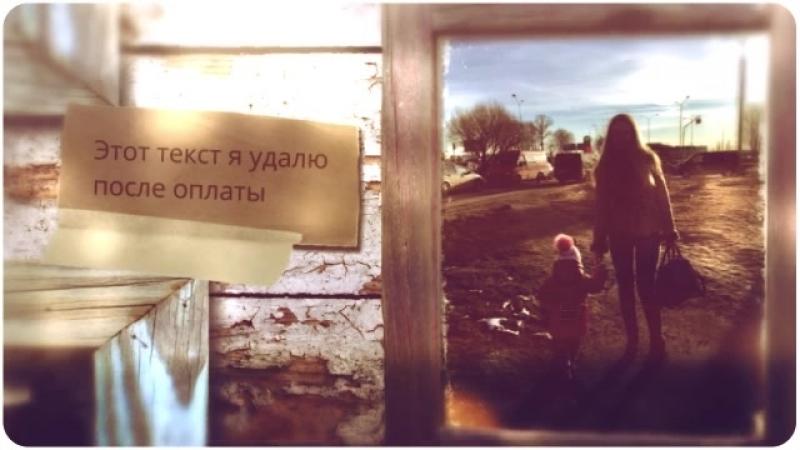 Свитич_360p