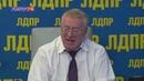 Жириновский: интернет никогда не отключат!