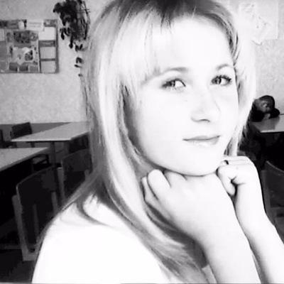 Екатерина Гутовская, 20 мая 1998, Дебальцево, id166188496