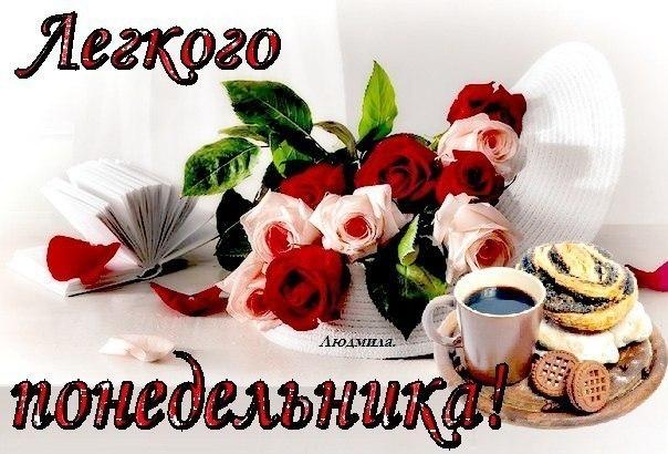 24open ru знакомства без регистрации 5