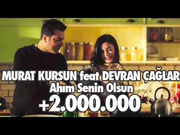 Ahım Senin Olsun ♫ Murat Kurşun feat Devran Çağlar ♫ Muzik Video ♫ Official