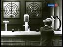 Психологический эксперимент в СССР (1971). Я и другие