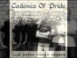 Cadence of Pride - Эй, обыватель!