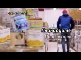 НЕБЕСНАЯ КАНЦЕЛЯРИЯ С ОЛЬГОЙ САВИНОВОЙ 24.04.18