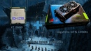 Xeon e3 1270 Gtx 1050ti тест в играх