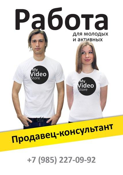 Обмани меня / теория лжи / lie to me / 1-3 сезон (2009-2011.