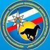 Управление гражданской защиты города Кунгура