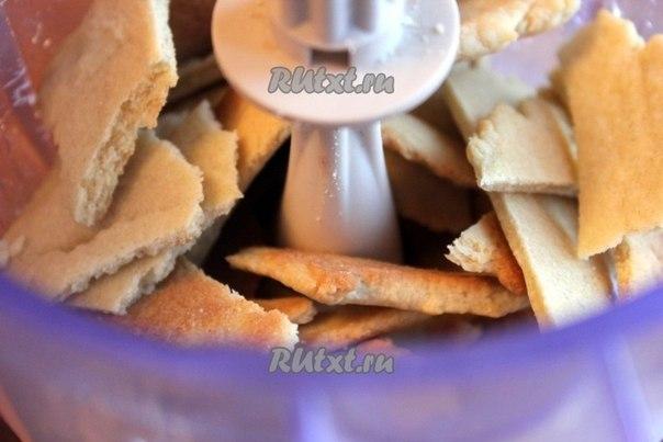 Торт рыжик классический рецепт с заварным кремом пошагово