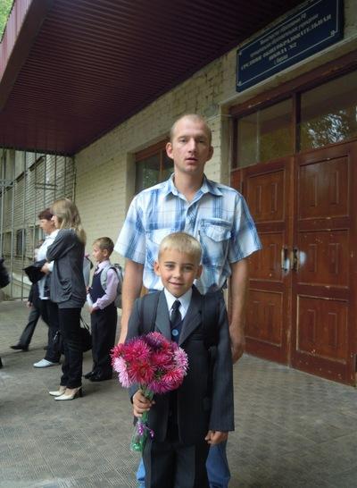 Андрей Вершинин, 10 января 1995, Оричи, id164394275