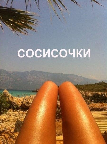 http://cs315724.vk.me/v315724755/1aa1/S0ukIxwOF_8.jpg