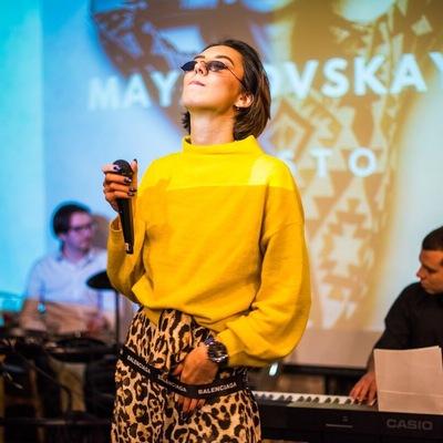 Виктория Маяковская