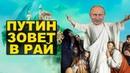 Блогер использовал для фона фотографии Лосино-Петровского