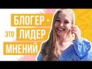 Почему у annkuzochka всегда мокрые ладошки Горячее интервью