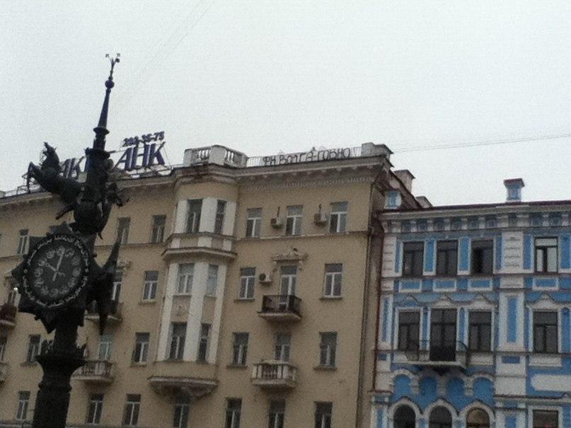 Список бесплатных украинских спутниковых телеканалов