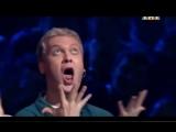Сергей Светлаков - Гениально! Это ШЕДЕВР