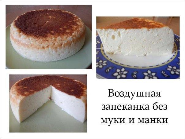 Творожная запеканка рецепт в духовке пп рецепт с пошагово в