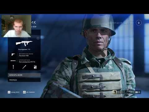 Battlefield 5 анонс летсплеев