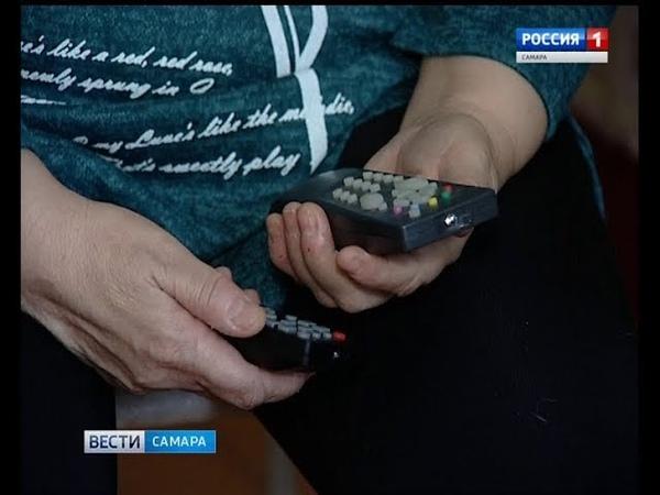 Готова ли Самарская губерния к переходу на новые стандарты телевидения, узнали корреспонденты Весте