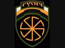Батальон Викинги тактические учения разведывательно штурмовых групп Боцмана и С