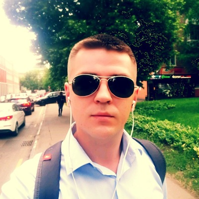 Денис Климкин