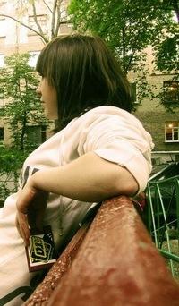Katrin Blue-Tit, 15 апреля 1995, Киев, id202761046