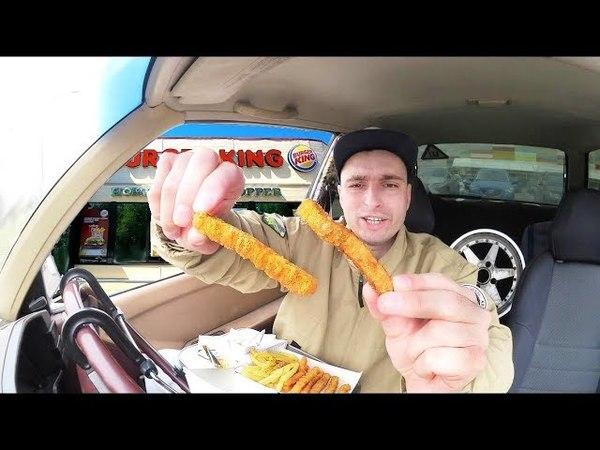 Чиззи Чикен Фри VS Чикен Фри (Бургер Кинг). Обзор еды из Burger King.